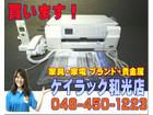 【出張買取】ブラザー インクジェットプリンタ…