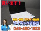 【出張買取】NEC LS150 R LaVie ノートパソコン Win8 Intel