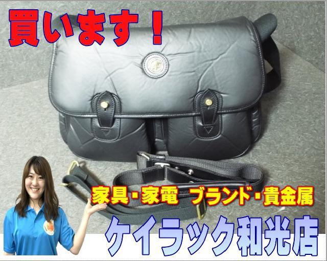 【店頭買取】ハンティングワールド バチュー サーパス ショルダーバッグ