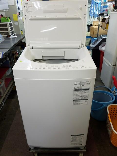 ZABOON AW-7D6 洗濯機