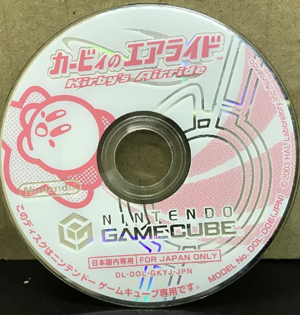 【ゲーム王国】「カービィのエアライド」の買取「和歌山県」