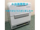 ☆食器洗浄機  パナソニック 2014年製 …
