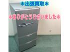 ☆冷蔵庫 サンヨー 2011年製 255L …