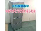 ☆冷蔵庫 東芝 2014年製 375L 出張…