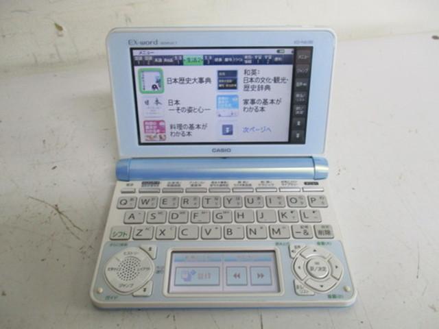 XD-N6100/カシオ/CASIO/電子辞書/エクスワード/ビジネスモデル