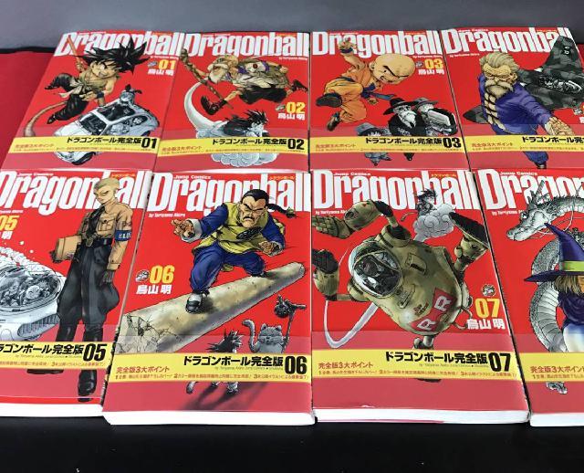 ドラゴンボール/DRAGON BALL/完全版/1~34/全巻セット/漫画/全巻帯付