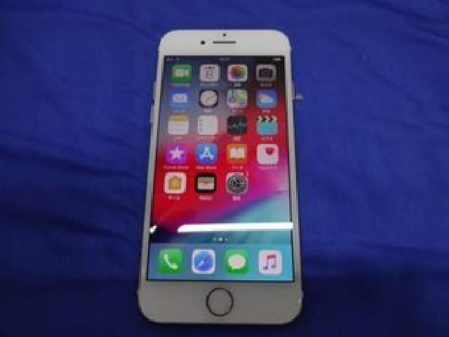 【渋谷区にて出張買取】【判定〇】softbankApple iPhone7 256GB ゴールド A