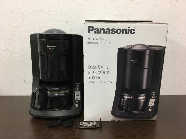 【江東区にて出張買取】コーヒーメーカー NC-A56-K Panasonic