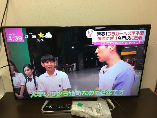 【足立区にて出張買取】SHARP シャープ 液晶テレビ LC-50W30 50インチ AQUOS フ