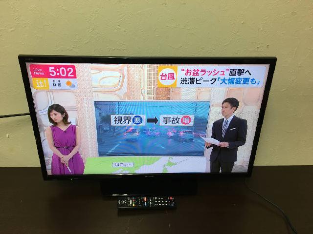 【港区にて出張買取】SHARP シャープ LC-32H40 液晶カラーテレビ AQUOS アクオス