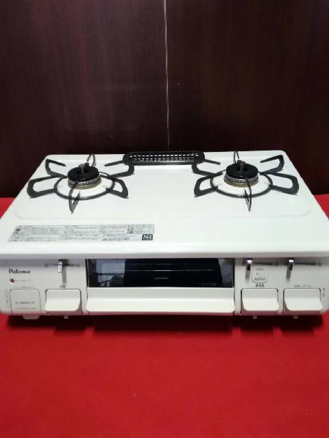 IC-N86SH-R/パロマ/Paloma/13A/ガステーブル/LPガス用/プロパン/右強火タイプ