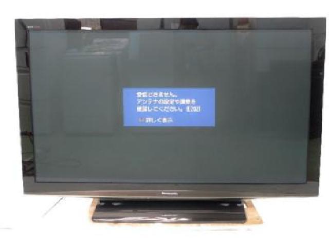 パナソニック 液晶テレビ