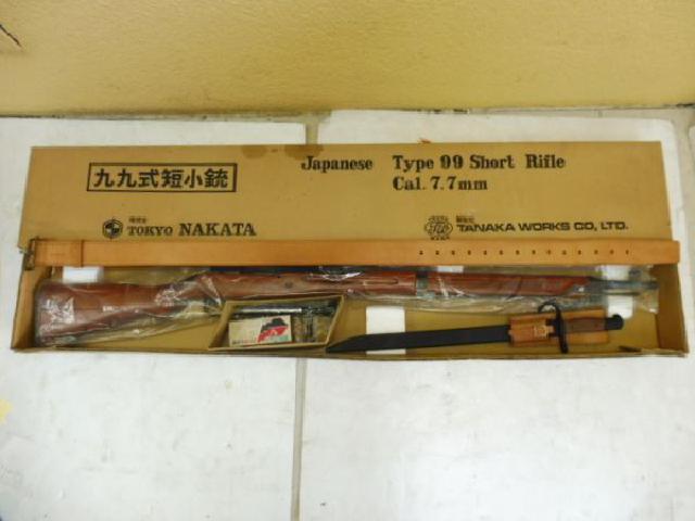 【群馬県遺品整理】エアガンやプラモデルなどのコレクションを買取しました。