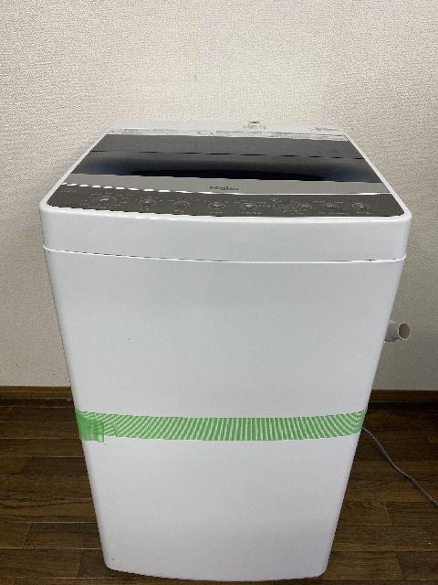 洗濯機/ハイアール