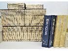 刑事コロンボ DVDコレクション 全69巻 …