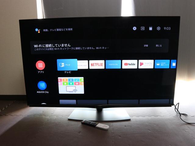 シャープ アクオス 4Kテレビ 60型 2020年製
