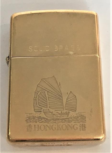 ZIPPO SOLID BRASS HONGKONG Junk 香港 戎克 ジャンク船